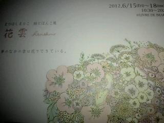 b0126170_5321837.jpg