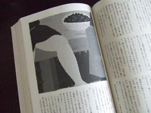「小説すばる」7月号_e0182479_1433555.jpg