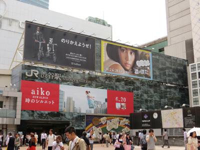 6月18日(月)今日の渋谷109前交差点_b0056983_1915246.jpg