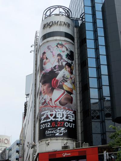 6月18日(月)今日の渋谷109前交差点_b0056983_1915542.jpg