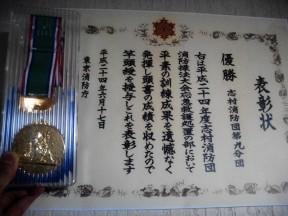 平成24年度志村消防団操法大会 応急救護の部_c0223192_21362788.jpg
