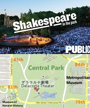 夏のニューヨークにピッタリな無料野外劇 SHAKESPEARE IN THE PARK_b0007805_22203040.jpg