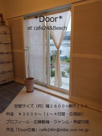 f0113108_08127.jpg