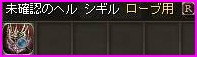 b0062614_1505765.jpg