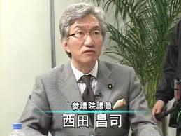 「マスコミは日本の敵です」西田昌司議員:民主党もオウムも同じ穴のムジナですナ!_e0171614_9454959.jpg