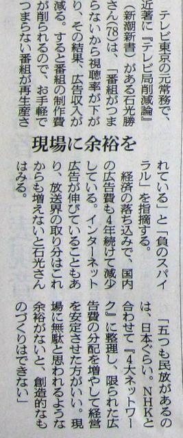 f0100920_2221999.jpg