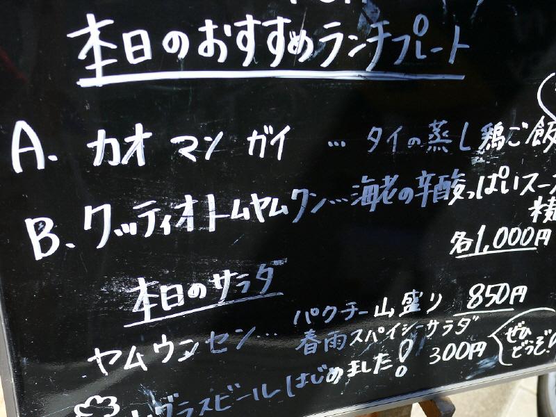 b0153224_20255845.jpg