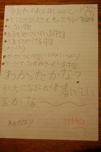 b0097729_1442274.jpg