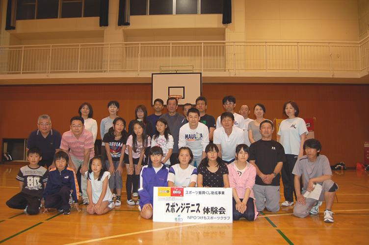 スポンジテニス体験会_d0010630_15533464.jpg