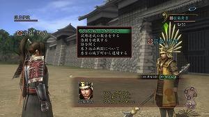 『信長の野望 Online ~鳳凰の章~』第二陣「長篠の戦い」詳細公開!_e0025035_0264548.jpg