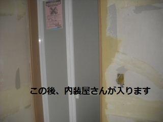 f0031037_21424984.jpg