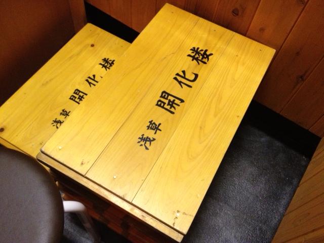 【武蔵家】私小説家が眺める黒カラス【轟】_e0173239_2341198.jpg