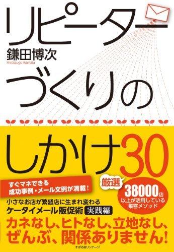 【武蔵家】私小説家が眺める黒カラス【轟】_e0173239_234929100.jpg