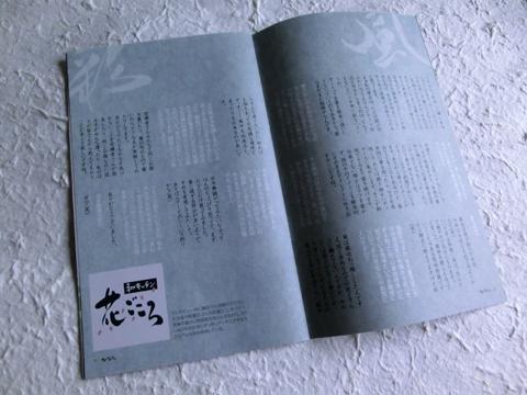 「ひなた」 Vol.7にインタビュー記事が載っておりますよ_c0141944_23533030.jpg
