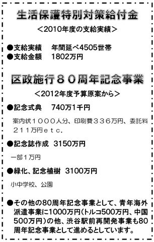 b0144566_1637308.jpg