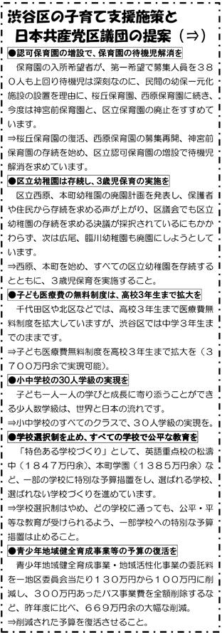 b0144566_16472876.jpg