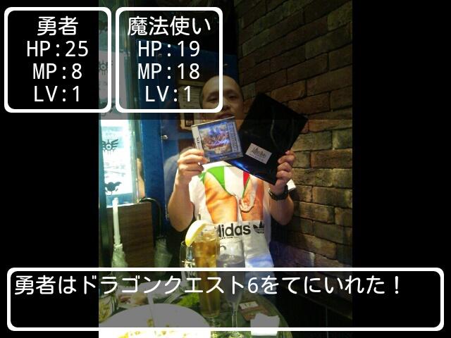 a0201768_2048488.jpg