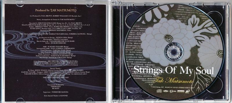 12年6月19日・松本孝弘/Strings Of My Soul_c0129671_1813411.jpg
