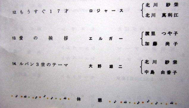b0245877_18175281.jpg