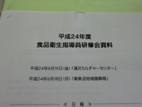 f0117892_14491065.jpg
