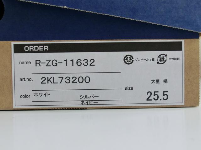 a0212997_1663895.jpg