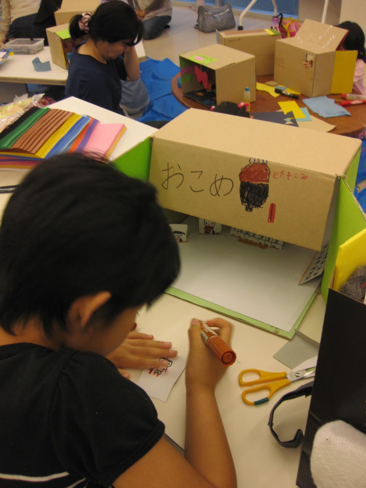 お店つくり ~松井山手教室 _f0215199_0474015.jpg