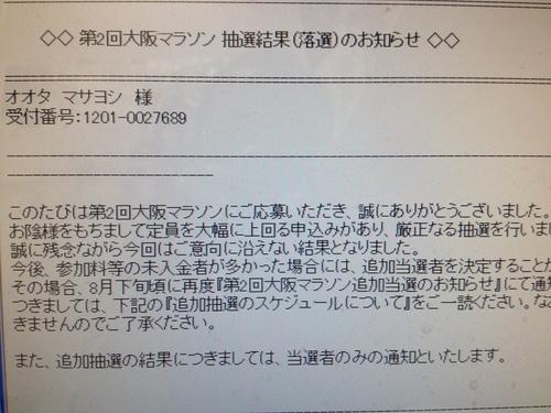 産業医の研究会のあと レストラン OKINAWA_a0194908_1618152.jpg