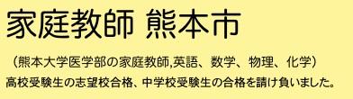 f0213808_2403685.jpg