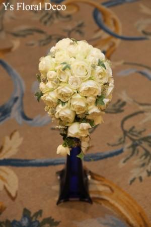 ころころとしたカップ咲きのバラのティアドロップブーケ ウェスティンホテルさんへ_b0113510_11285958.jpg