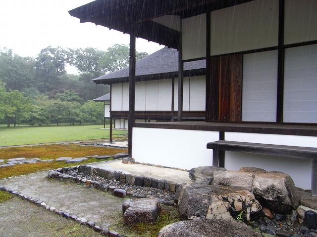 京都視察旅行 PARTⅢ(桂離宮)_c0194417_1933077.jpg