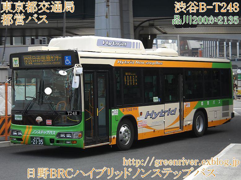 東京都交通局 B-T248_e0004218_20552249.jpg