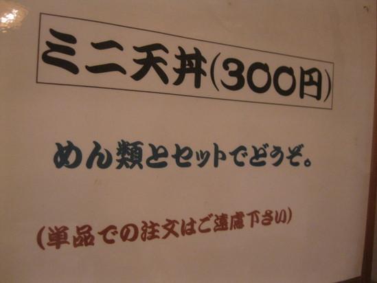 「十割そば」なら~☆_a0125419_2213142.jpg