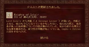d0231423_1215364.jpg