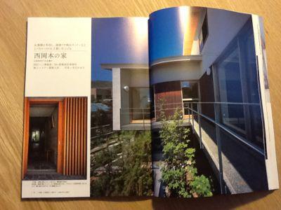 住宅建築8月号2012_c0124828_5531372.jpg