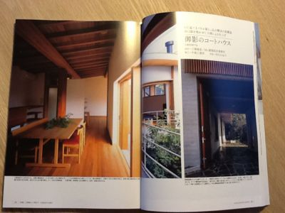 住宅建築8月号2012_c0124828_553335.jpg