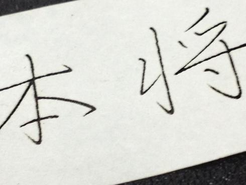 紙のレーザー切り_d0085634_1927106.jpg