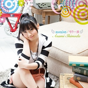 『Radio 長谷川明子のSimply Lovely』第45回・2012年6月20日(水)配信_e0025035_13145177.jpg