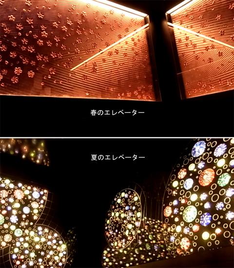 東京スカイツリー_d0156336_22195478.jpg