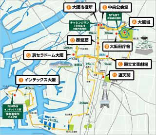 大阪マラソン2012当落発表_a0210340_17581258.jpg