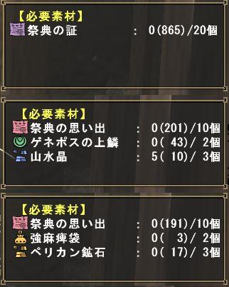 b0177042_5294958.jpg