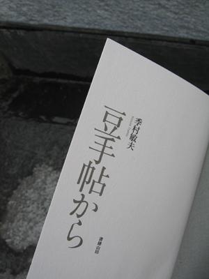 b0081843_2125095.jpg