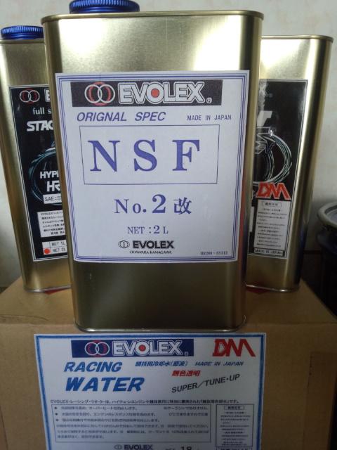 NSF100で良い結果です!_c0140646_1036752.jpg