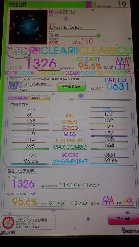 f0019846_059490.jpg