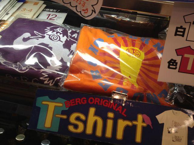 ベルクオリジナルTシャツ展♪壁のTシャツも販売しております!ギフトにもぜひ♪_c0069047_22135934.jpg