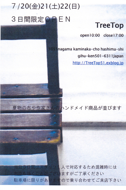b0212848_13241025.jpg