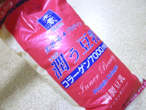 蔵 豆乳 茂