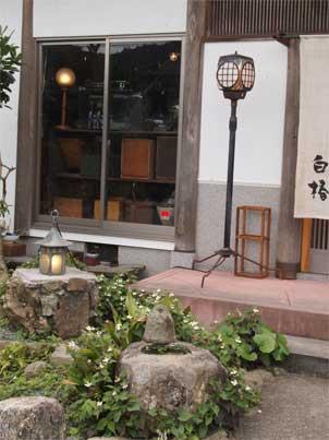 篠山じゃーにー_a0235880_15454625.jpg