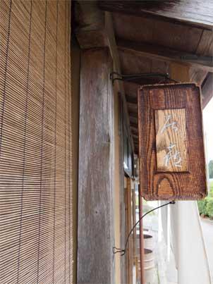篠山じゃーにー_a0235880_15455359.jpg