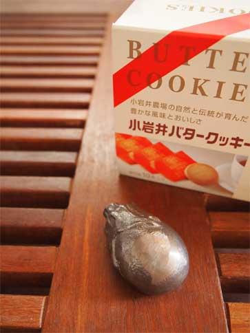 篠山じゃーにー_a0235880_15461654.jpg