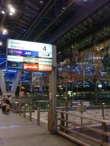 旅日記 バンコク JUL2011 006 帰国へ TG642 成田行き_f0059796_22352195.jpg